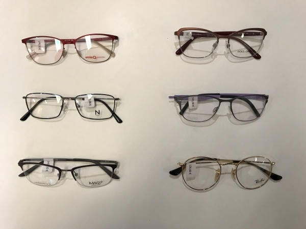 gafas graduadas palencia