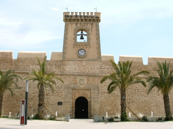 Nueva Clínica La Asunción en Santa Pola