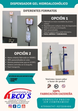 Oferta DISPENSADOR GEL HIDROALCOHÓLICO