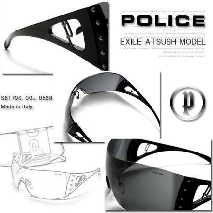 Gafas de Sol  Caballero Police