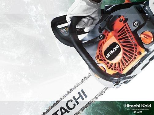 Motosierra Hitachi-Tanaka