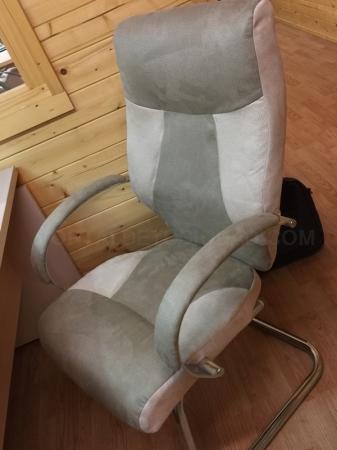 tapizado sillon despacho