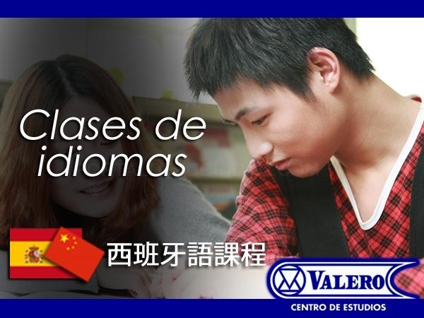 Cursos de español para chinos Torrevieja