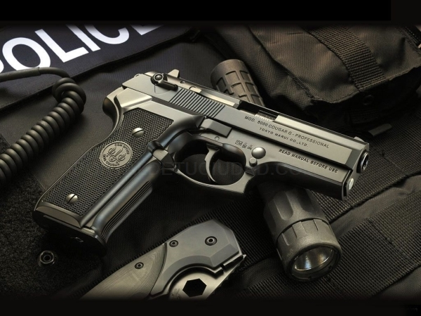 Permisos de armas en Cáceres