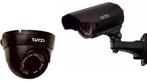 Video Vigilancia en Palencia